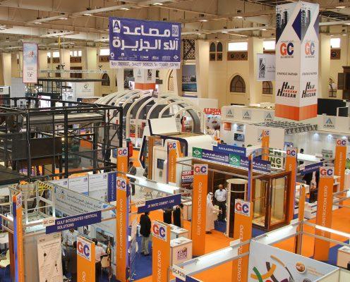Gulf Construction Expo